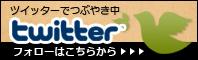 Twitter_PC.jpg